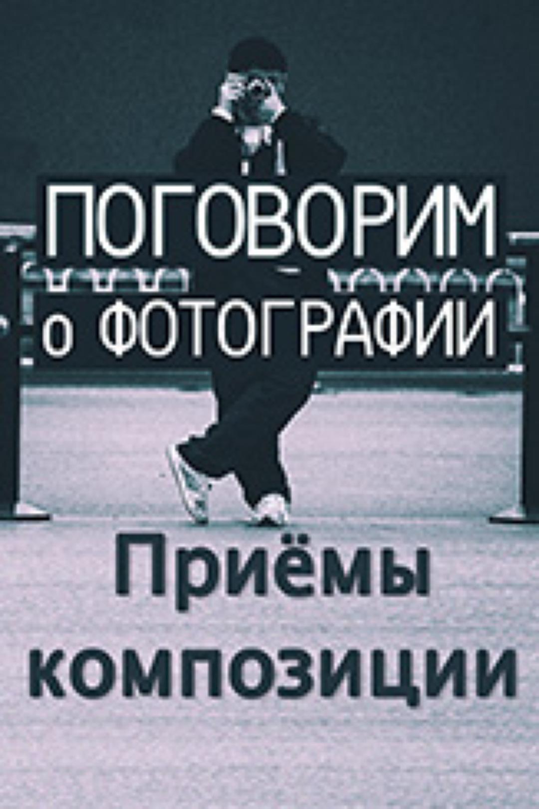 Афиша кинотеатров минск дом кино