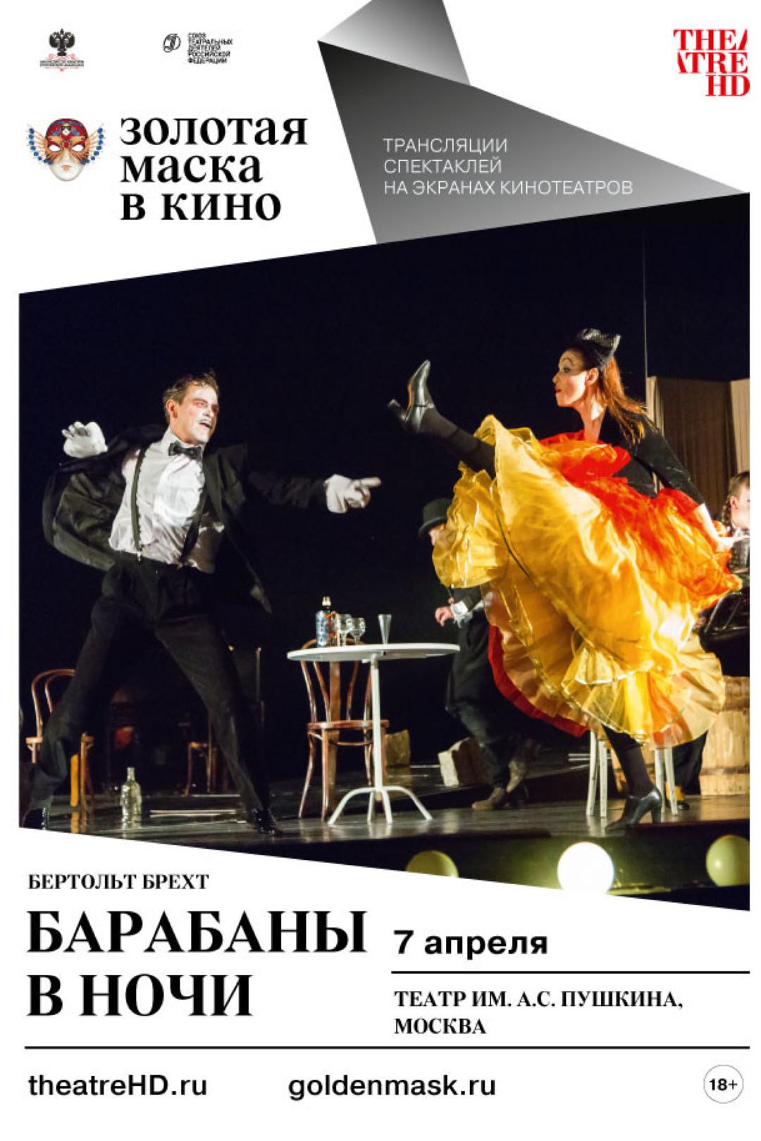 Bright, irresistible actress Oksana Zhdanova 3